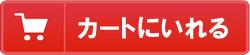 スミノエ 涼感アイスマックス ラグ アイシーラグ 190×240cm ターコイズをカートに入れる